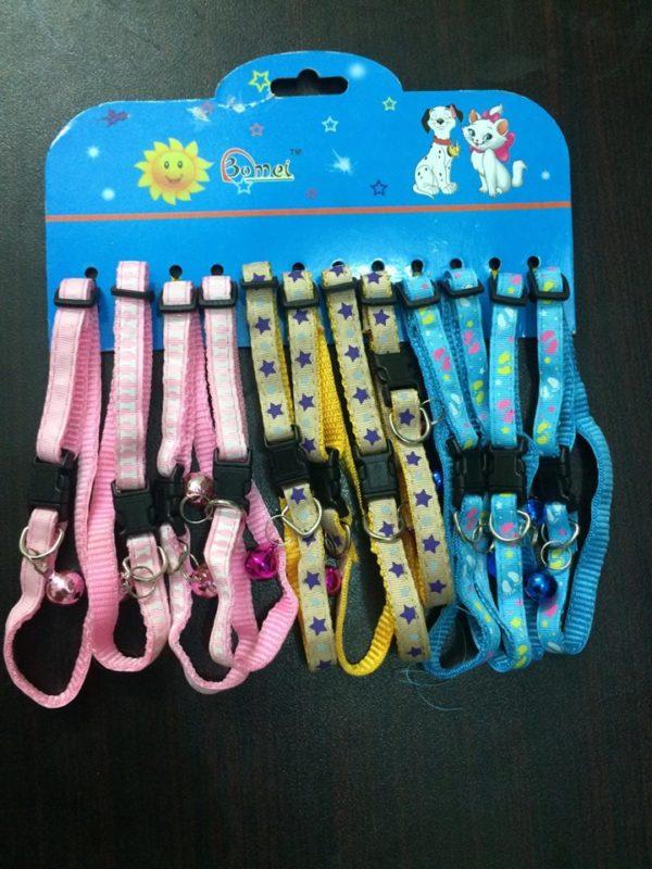 Nylon Cat Bell Collar