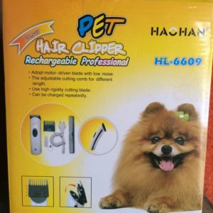 PET HAIR REMOVE CLIPPER