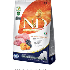 ND GRAIN FREE PUPPY FOOD