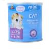 MINI CANNED CAT POWDER MILK FOR KITTENS