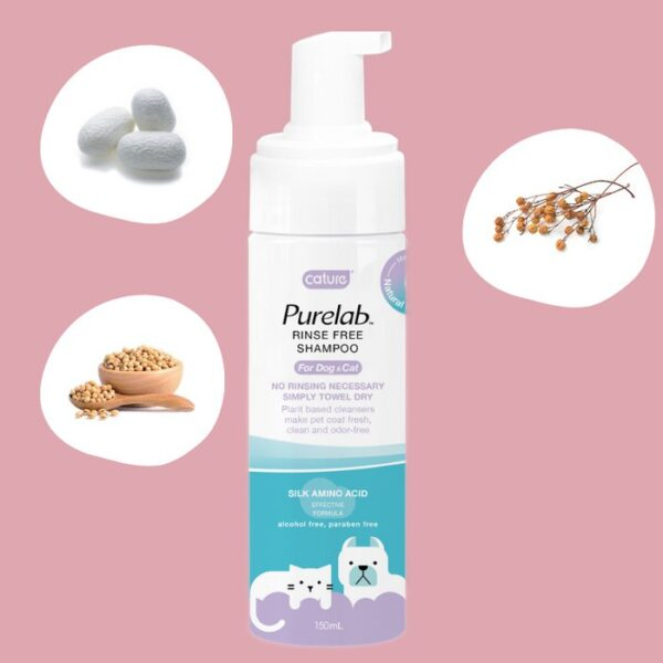 PURELAB RINSE FREE DRY SHAMPO FOR DOGS & CATS